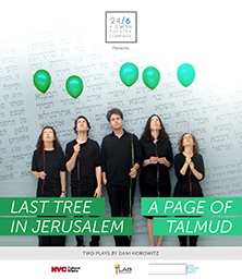 pop-up-last-tree-in-jerusalem